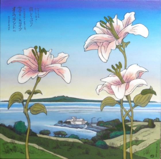 Irises at Bastion Point