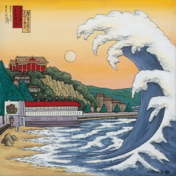 11- Great Wave at Oriental Bay